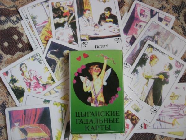 Цыганские 4 карты - Что чувствует, думает, будем ли вместе, как ко мне относится
